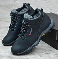Зимние мужские ботинки columbia на меху в Украине. Сравнить цены ... 15caeba4f45