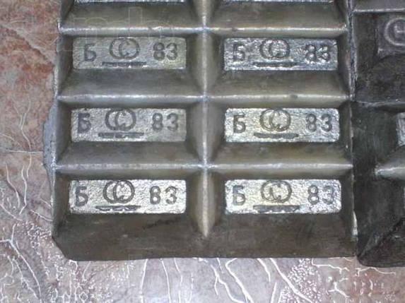 Чушка  Б83, фото 2