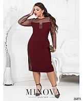 Платье оригинальное прямое вставка сетка пайетки корпоратив 48.50.56
