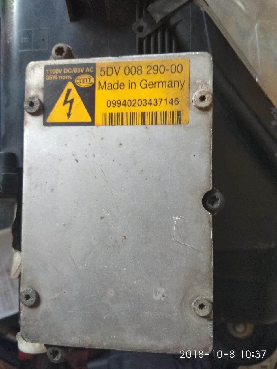 Блок розжига ксенон шкода суперб 5DV00829000 HELLA