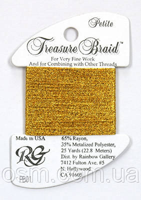 Нить RAINBOW GALLERY Treasure Braid Petite
