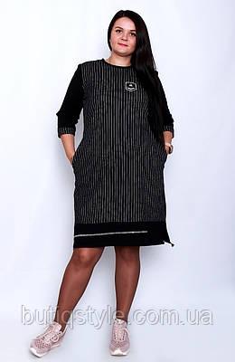 Трикотажное женское платье серое в полоску