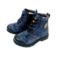 Зимние ботинки Bessky для мальчиков (р.23-28)