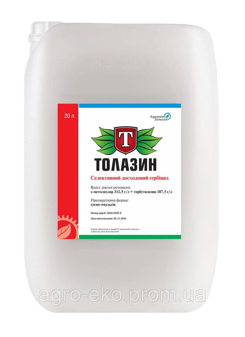Толазин ( аналог Примекстра TZ Голд)
