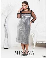 Вечернее платье спереди усыпанное пайетками сетка рукава  большой размер 48,50