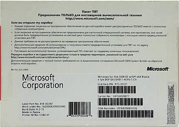Microsoft Windows Server 2008 Std R2 w/SP1 x64 Russia DVD (P73-05121) повреждена упаковка