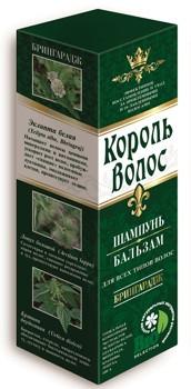 """Король волос Шампунь-бальзам """"Брингарадж"""" для всех типов волос, 250 мл"""