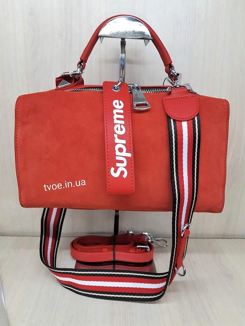 """Женская стильная сумка """"Supreme"""""""