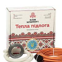 Нагревательный кабель НАШ КОМФОРТ БНК 300 Вт, 21,5 м (2,2 м2) теплый пол под стяжку, в плиточный клей