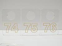 Номерок с гравировкой 40*60 мм крашеный, фото 1