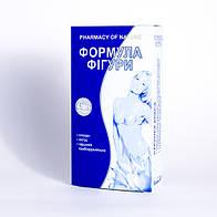 ФОРМУЛА ФИГУРЫ - №60 формула фигуры