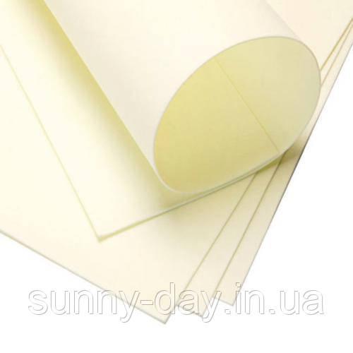 Фоамиран лист (20х30см), айворі