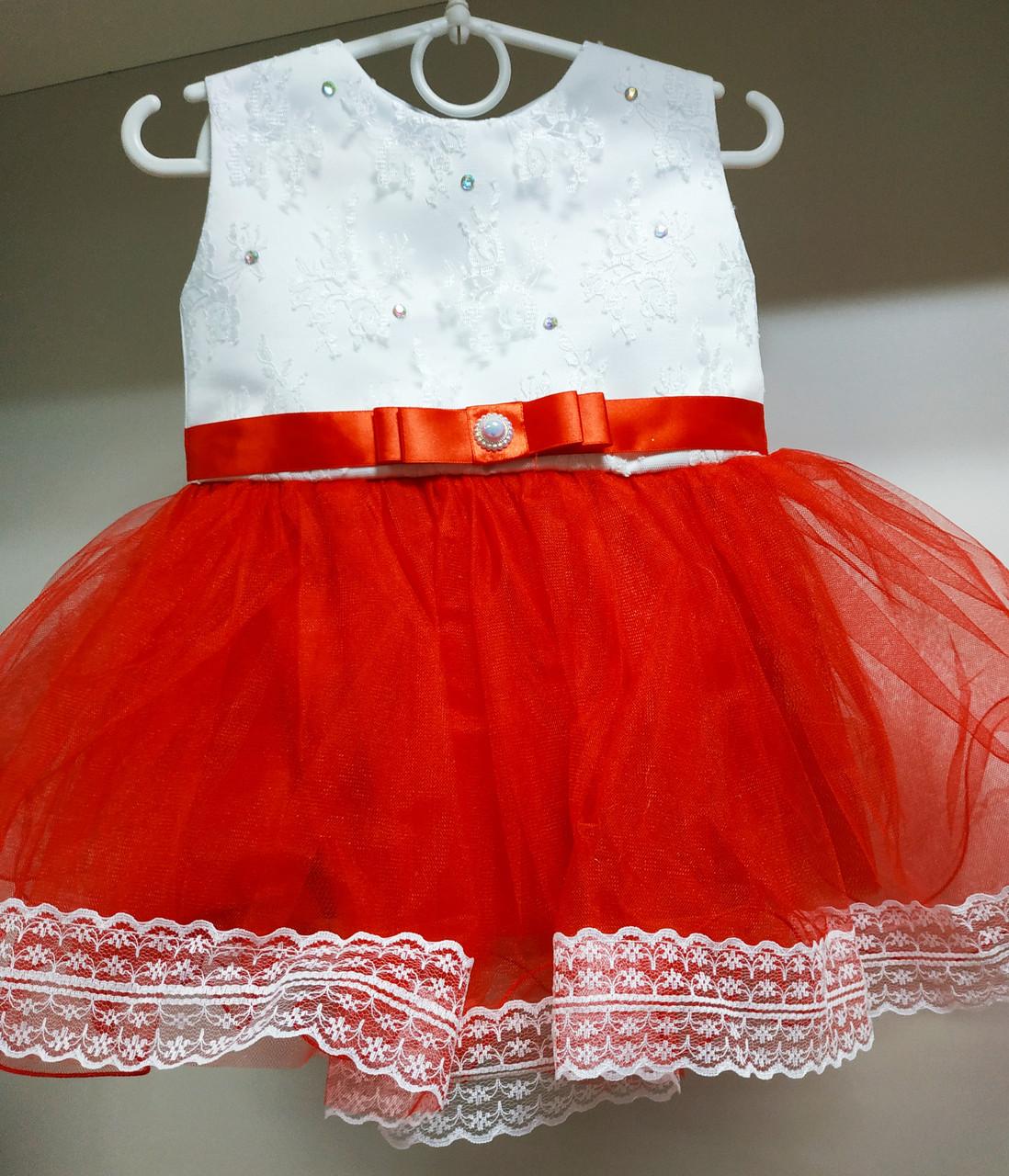 00b9797f925926d Детское нарядное бальное платье для праздников и торжеств. Возраст 1-2 года.