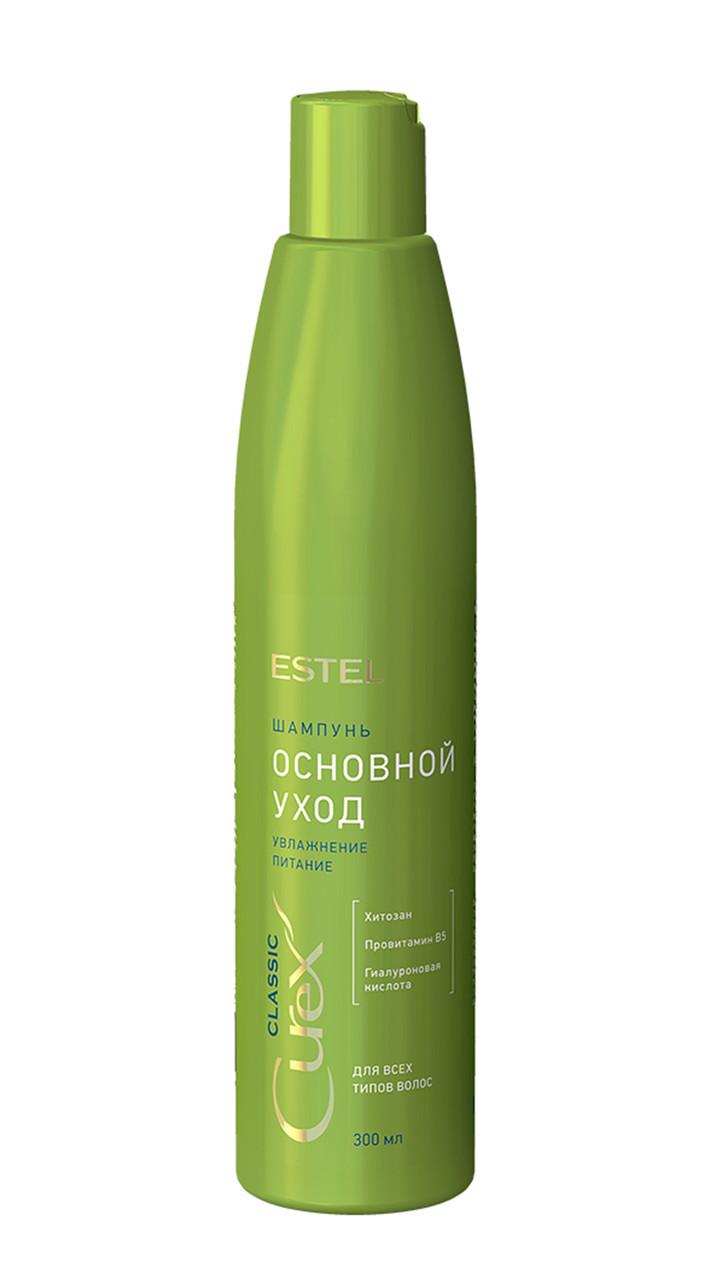 Шампунь CUREX CLASSIC Увлажнение и питание для всех типов волос, 300ml