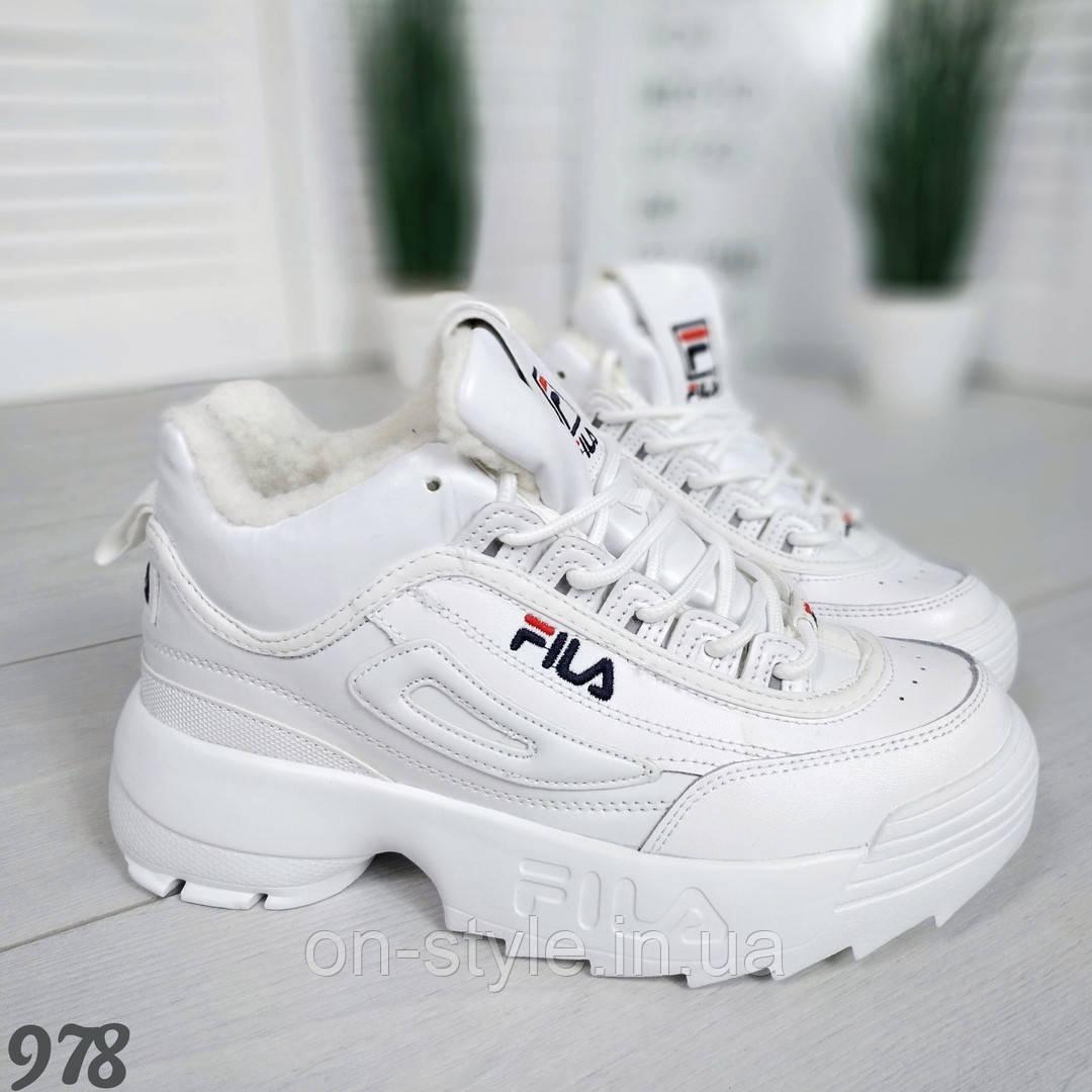 Женские зимние белые кроссовки Fila 60e0618cd1cc2