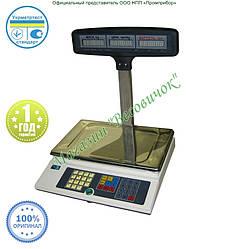 Весы торговые с аккумулятором ВТА-60/15-5-Т-А (15 кг)
