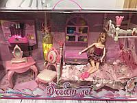 """Набор """"Кукла и спальня"""" 889"""
