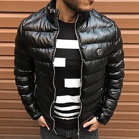 Мужская куртка PHILIPP PLEIN в наличии с,м размеры Турция Шикарное качество