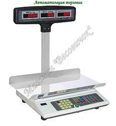 Весы торговые с аккумулятором ВТА-15-5-Т-Ш-А 15кг (240*400мм)