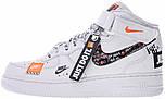 Женские высокие кроссовки Nike Air Force 1 Mid Just Do It White Найк Аир Форс белые