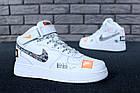 Женские высокие кроссовки Nike Air Force 1 Mid Just Do It White Найк Аир Форс белые, фото 9