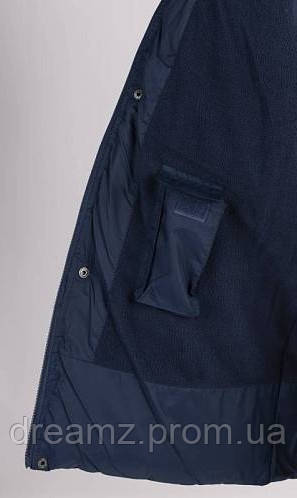 cb3fb539a18 Куртка зимняя удлиненная т.синяя Joma ALASKA II 101138.331  продажа ...