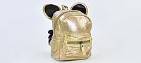 Детский рюкзак  C 31873  с ушками