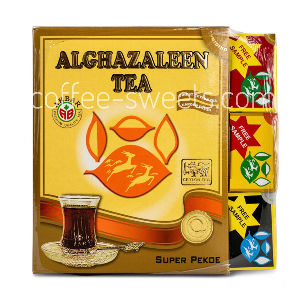 Чай Alghazaleen Super Pekoe (+семплы с чаем) 450 гр