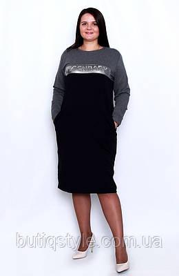 Платье женское темно-синее с декором