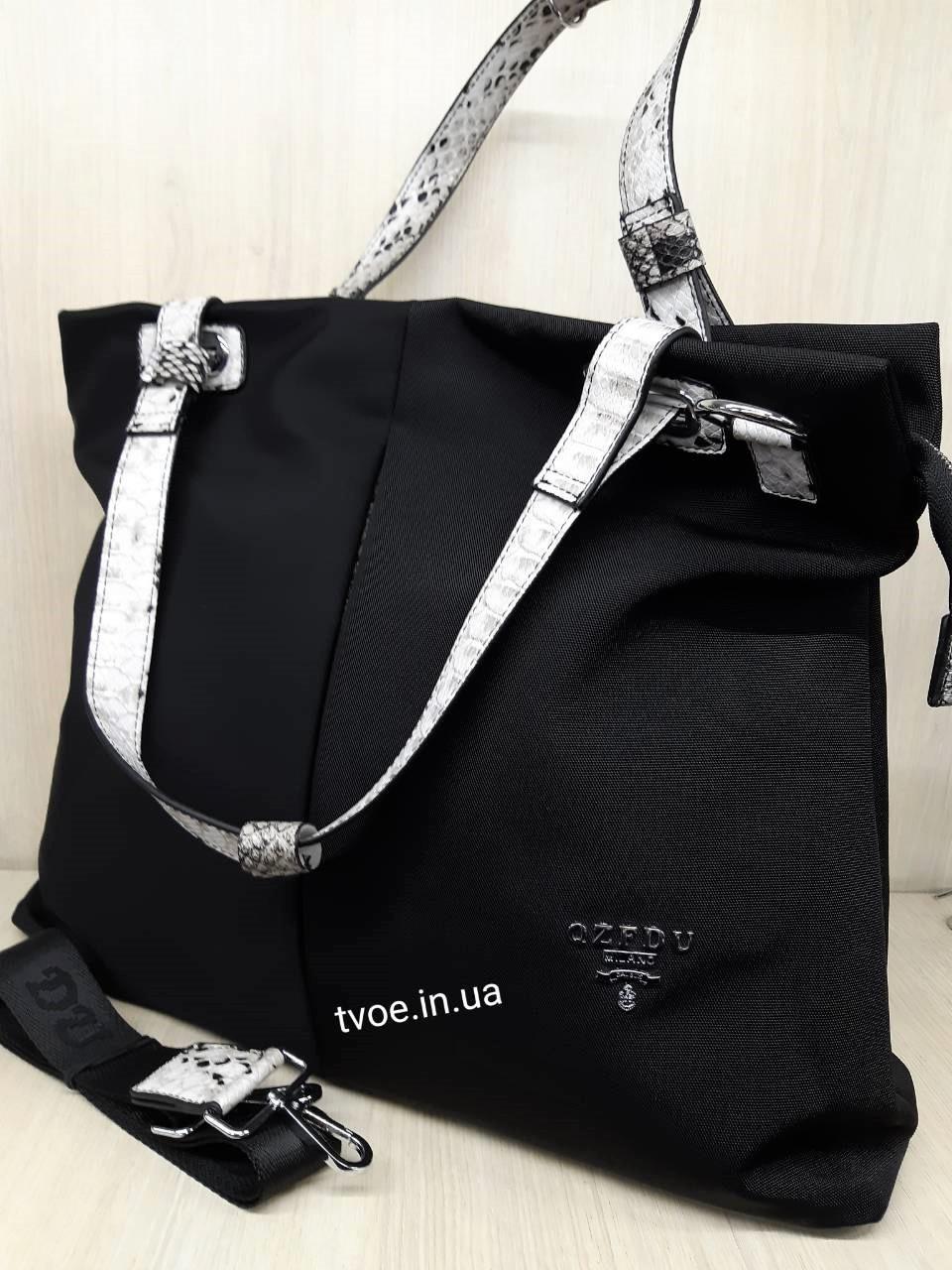 """Черная женская сумка - шопер из непромокающей ткани """"репс"""""""