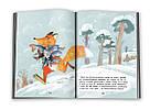 Зимові казочки для малюків. Книга для дітей, фото 3