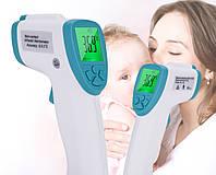 Бесконтактный электронный термометр для человека, фото 1