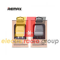 СЗУ 110-240V Remax Wall RP-U21, 2xUSB, 5V, 1+2.1A, White, Blister
