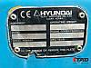 Гусеничный экскаватор Hyundai ROBEX 360LC-7 (2007 г), фото 6