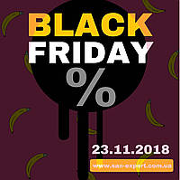 Black Friday для Вас!