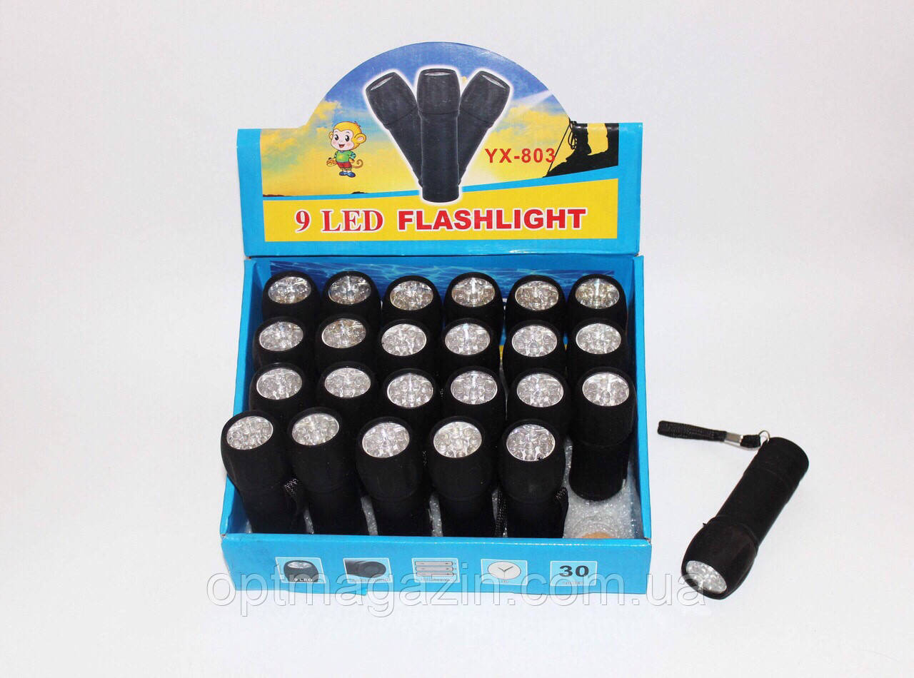 Фонарик ручной с 9 лампами