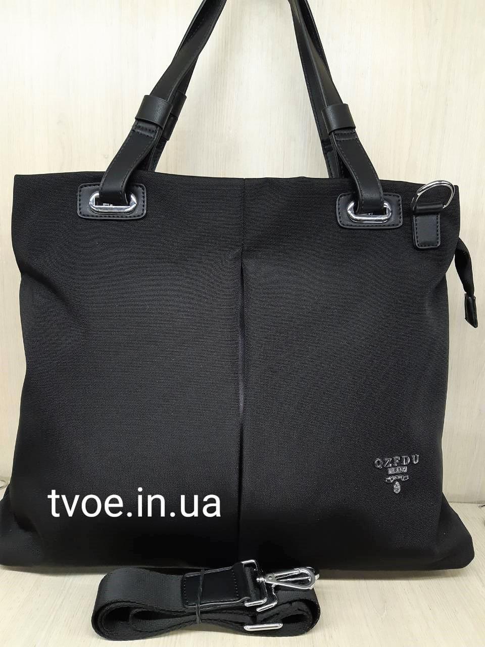 """Черная женская сумка шопер из непромокающей ткани """"репс"""""""