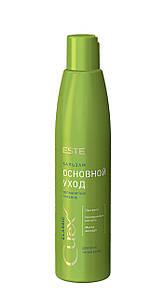 Бальзам Estel CUREX CLASSIC Увлажнение и питание для всех типов волос, 250ml