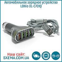 Автомобильное зарядное устройство для телефона USB LDNio DL-C701Q автомобильная зарядка Usb