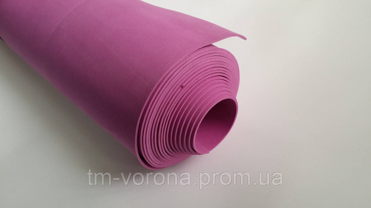 Фоамиран 2 ММ (пурпурный)
