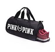 Сумка Victoria 'Secret Pink с отделением для обуви