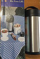 Термос пищевой Vianda 2,5 л, фото 1