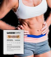 Оригинальный Gardenin FatFlex для похудения. Гарантия качества!