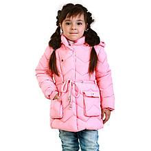 Детская демисезонная куртка для девочки 45PYDRA 122 см Пудра