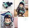 Детский набор шапка+снуд+варежки Сине-зелёный