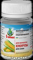 """Микроудобрение """"5 ELEMENT""""  для обработки семян кукурузы"""