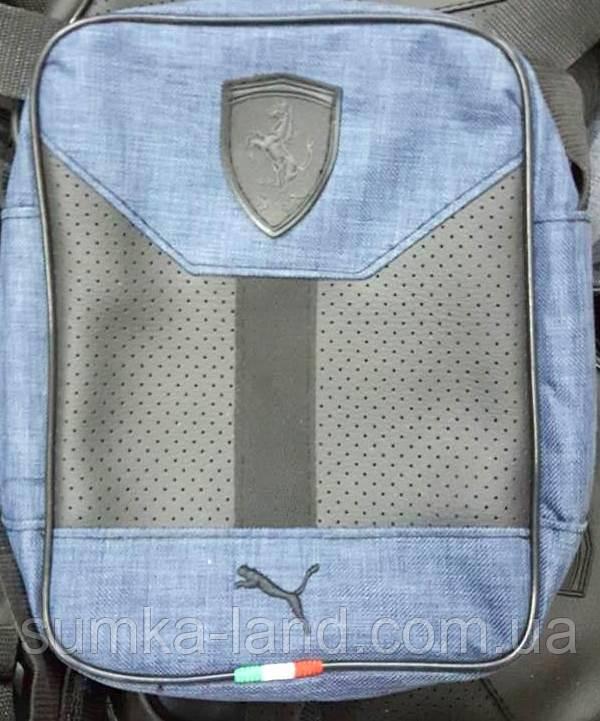 Мужская синяя барсетка на плечо из текстиля 18*22 см