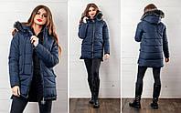 Стильная женская куртка силикон 300 очень тёплая