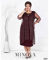 48f1dd2a76e Красивое нарядное двухслойное платье с ожерельем сетка горох интернет-магазин  Minova большой размер 50-
