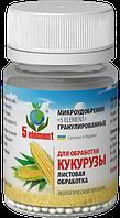 """Микроудобрение """"5 ELEMENT"""" для листовой обработки кукурузы"""